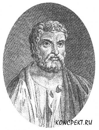 Фалес Милетский (ок. 625-547 г. до н.э.) философ