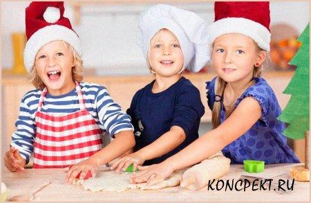 """Дети готовят рождественское печень под песню """"In der Wehnachtsbȁckerei"""""""