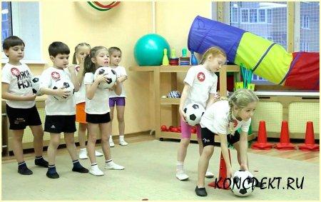Спортивный праздник с мячом в детском саду
