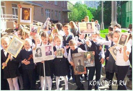 Дети несут портреты Бессмертного полка