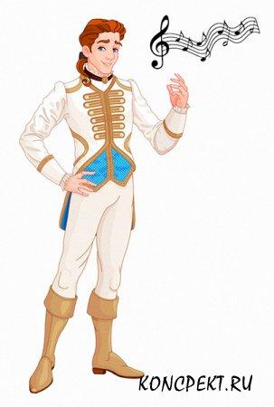Принц Темп