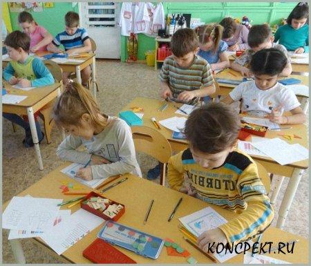 Дети подготовительной группы на занятии по математике