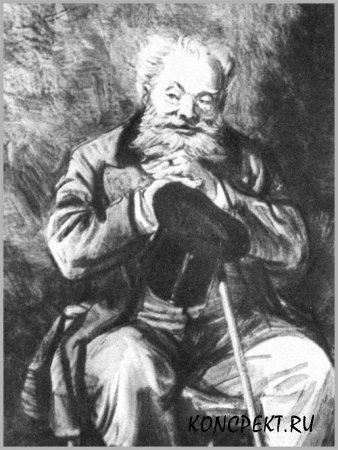 Аркадий Иванович Свидригайлов