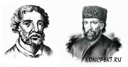 Степан Разин и Емельян Пугачев (слева на право)