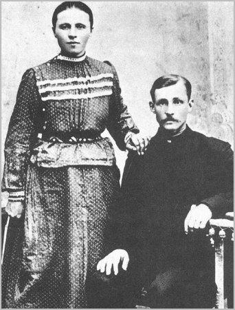 Родители Есенина