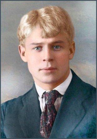 Портрет С. Есенин