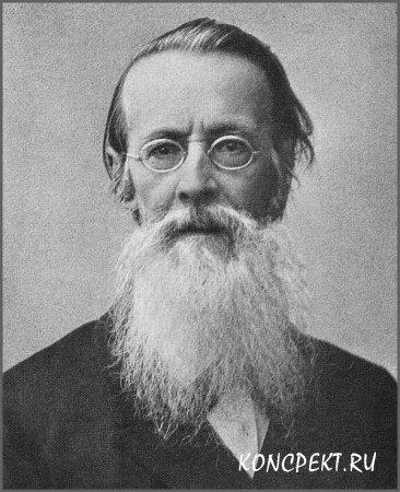 Аполлон Николаевич Майков (04.06.1821 - 08.03.1897 г.г.) русский поэт