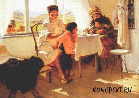 """Картина И. В. Шевандроновой """"На приеме у врача. Алтай"""""""