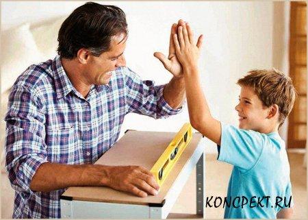 Личный пример отца в воспитании ребенка