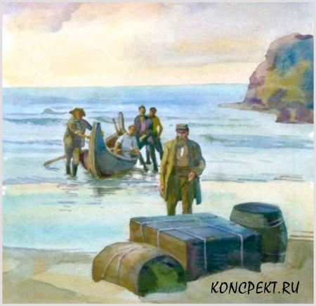 Иллюстрация к книге Ж. Верна «Таинственный остров»