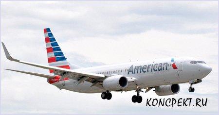 Самолет American Airlines