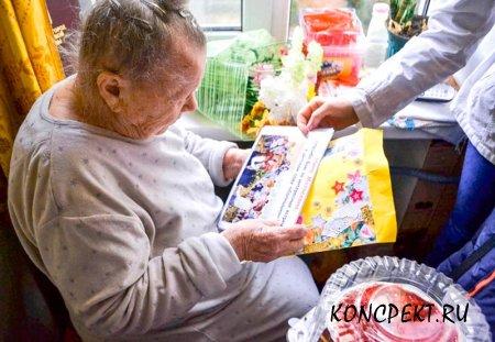 Подарок ветеранам писем mail art