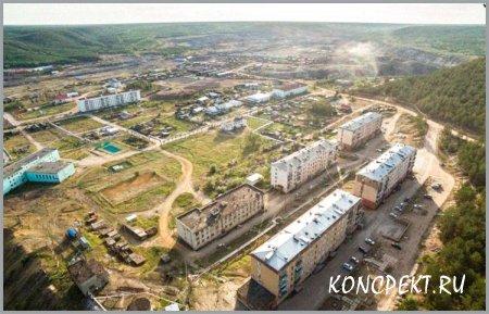 поселок Кангалассы
