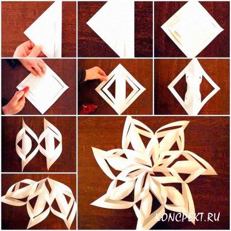 Изготовление 3D снежинки из бумаги