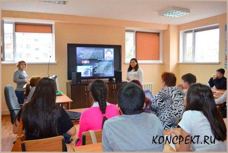 Проведение воспитательного мероприятия среди студентов