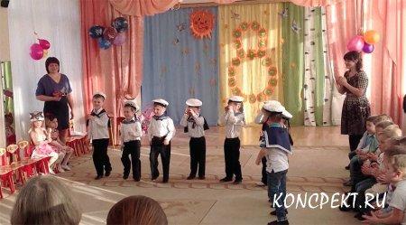 "Дети танцуют ""Яблочко"""