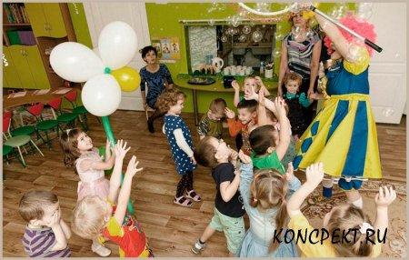 Празднование дня рождения в детском саду
