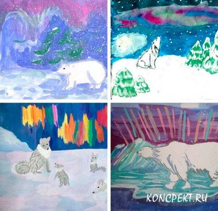 """Выставка детских работ """"Северное сияние"""""""