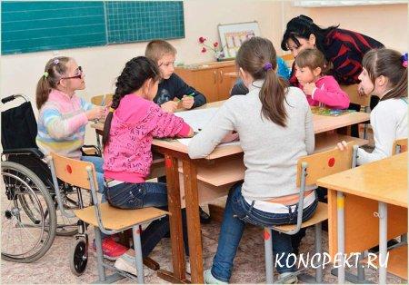 На уроке английского с детьми с ОВЗ