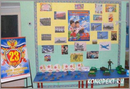Фотовыставка и поделки детей к 23 февраля