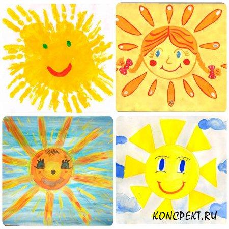 Рисунки детей солнышка