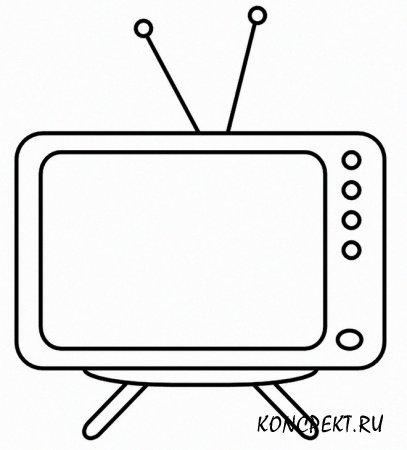 Рисунок телевизора