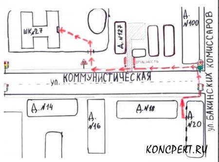 """Схема """"Безопасный маршрут в школу"""""""