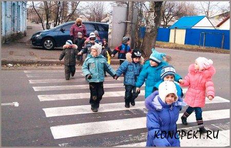 """Дети переходят дорогу по """"зебре"""""""