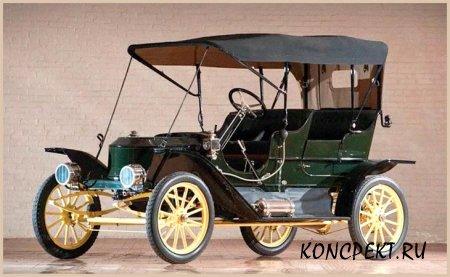 Старинный авто