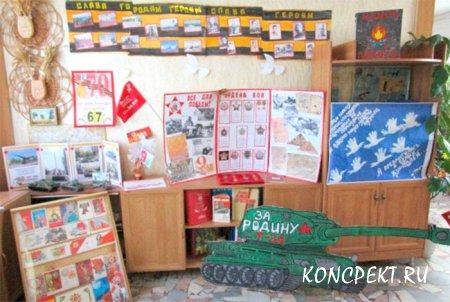 Музей войны в детском саду