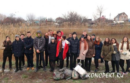 Субботник по уборке мусора с берегов озера
