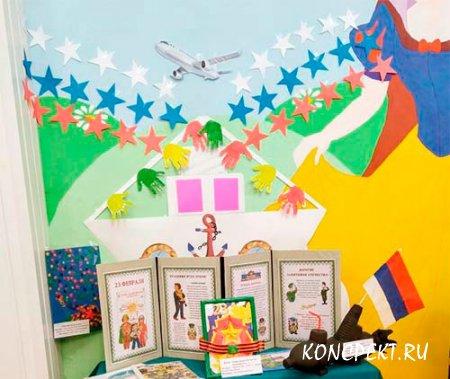 Выставка работ детей