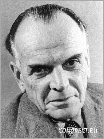 К.Г. Паустовский (31.05.1892 - 04.07.1968) русский советский писатель