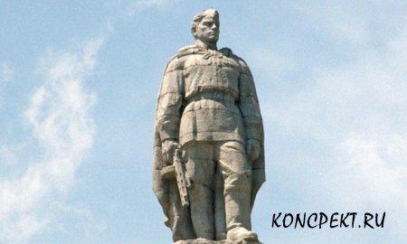 """""""Алеша"""" - памятник советскому солдату-освободителю"""