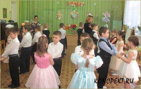 Дети танцуют для мам