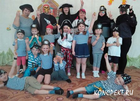 Дети и родители - участники пиратского квеста