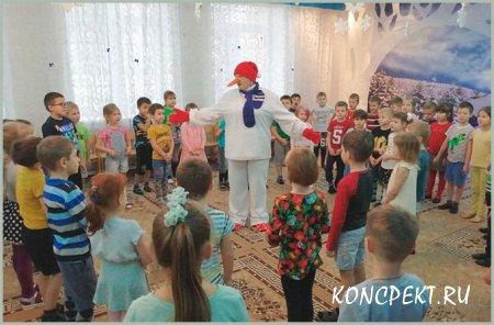 Снеговик играет с детьми