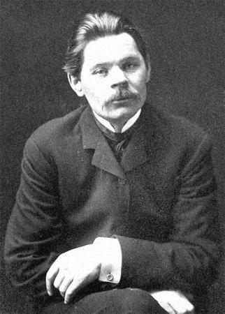 Максим Горький (28.03.1868-18.06.1936) русский и советский писатель