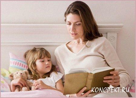 Мама читает дочери сказку