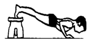 Упор лежа