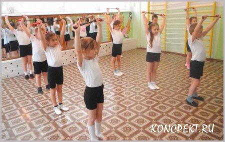 Занятие по физкультуре в подготовительной группе