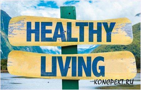 """Указатель """"Healthy living"""""""