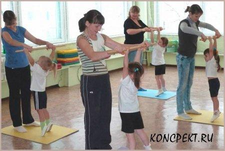 Совместное физкультурное занятия с родителями
