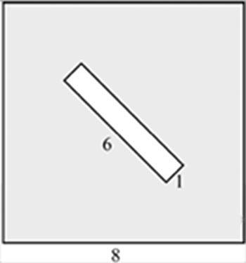 Найдите площадь фигуры