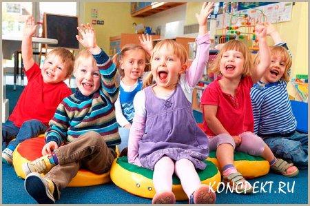 Дети веселятся