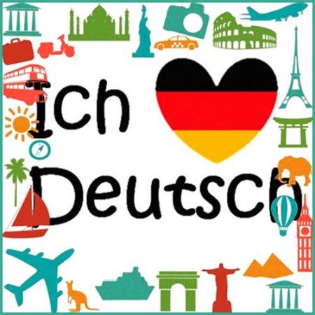 Викторина по немецкому языку