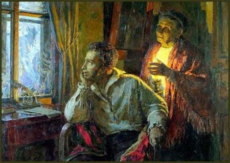 Няня с поэтом
