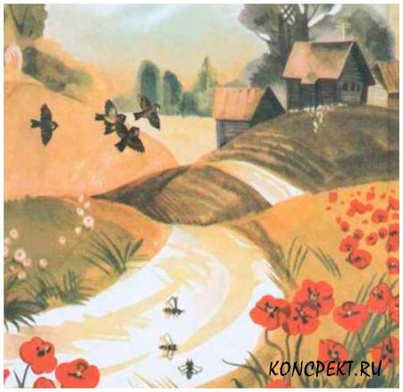 Иллюстрация к рассказу Е. Носова «Живое пламя»