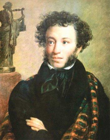 А.С. Пушкин (06.06.1799 - 10.02.1837) - русский поэт