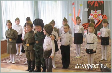 Дети исполняют вокальный номер